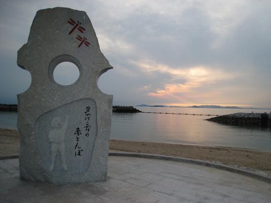 2009/07愛媛夕焼けこやけ6
