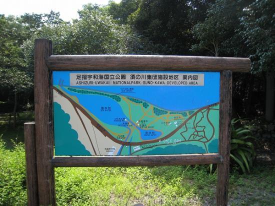 2009/08/31須ノ川公園海水浴看板2