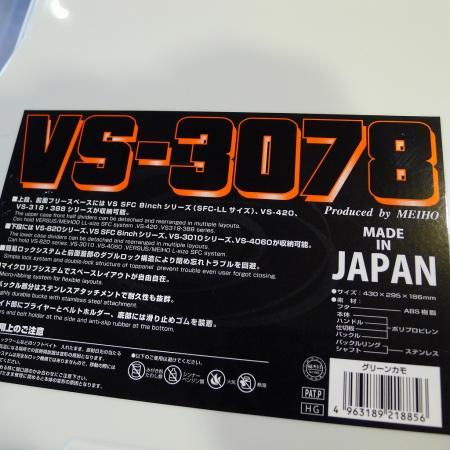 2011/04/15/VS3078
