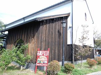 市乃倉でピザ(2)
