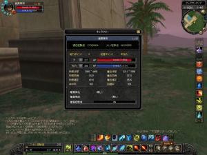 SRO[2011-07-21 06-35-09]_31