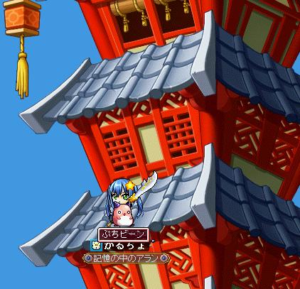 塔を登るのは、修行の王道なのかな@@;