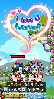 次は、金婚式だね(^O^)/