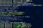 2010-09-23_22-30-38.jpg