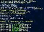 2010-09-25_00-12-55.jpg