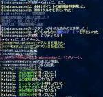 2010-09-25_19-52-06.jpg