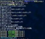 2010-10-11_04-00-19.jpg