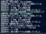 2010-10-26_00-55-23.jpg