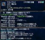 2010-12-07_20-16-24.jpg