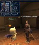 2010-12-13_07-33-45.jpg