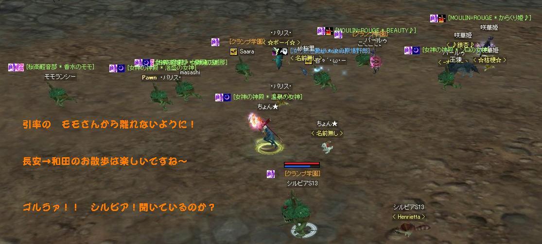 SRO 101017②