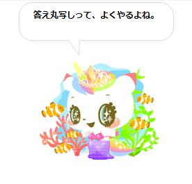 0809(1)_20110809134155.jpg