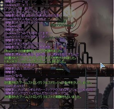 すぱっちゅ仮面2