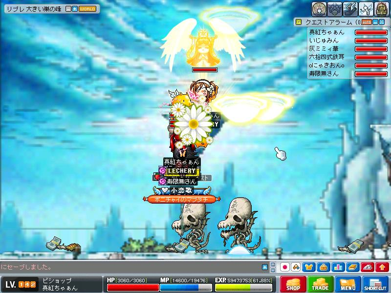 Maple091123_005616初ジェネ