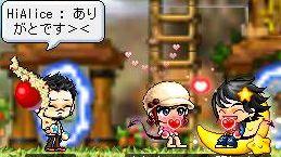 Maple091231_011429るふぃ