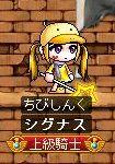 Maple091008ちびしんく