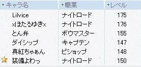 Maple091217_230106BGPT.jpg