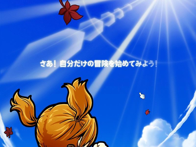 Maple100313_174644.jpg