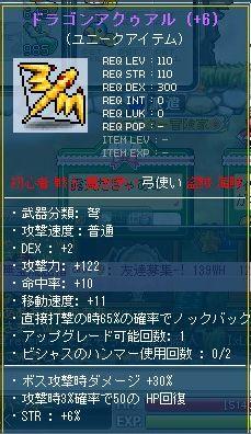 image001(11_0621_011819).jpg