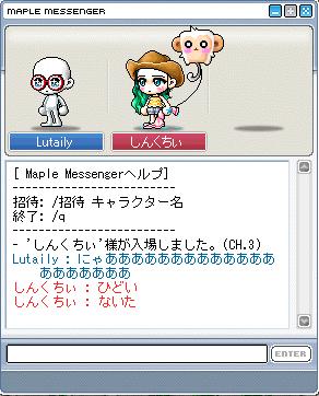 image030(10_0729_201126).png