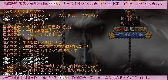 image031(11_0605_023654).jpg
