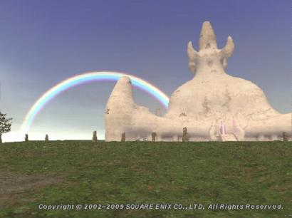 ラテーヌの虹