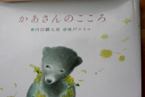 mitake-aki_441.jpg
