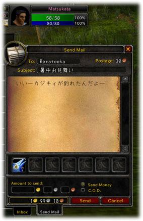 matsukata2.jpg