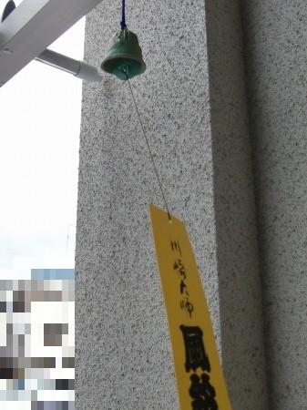 川崎大師風鈴市☆