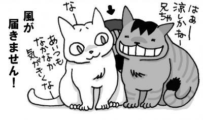 IMG_0001+-+繧ウ繝斐・+(5)_convert_20110916132756