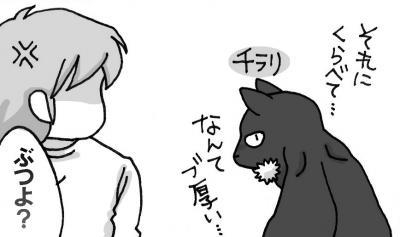 IMG+(6)+-+繧ウ繝斐・_convert_20110927220345