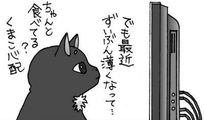 IMG+(5)+-+繧ウ繝斐・_convert_20110927220320