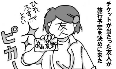IMG+(7)+-+繧ウ繝斐・_convert_20110927220407