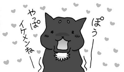 IMG+(4)+-+繧ウ繝斐・_convert_20110927220257