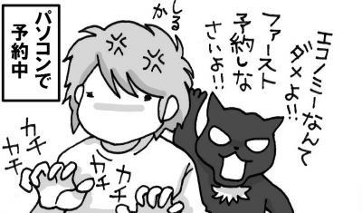 IMG+(13)+-+繧ウ繝斐・_convert_20110927220658