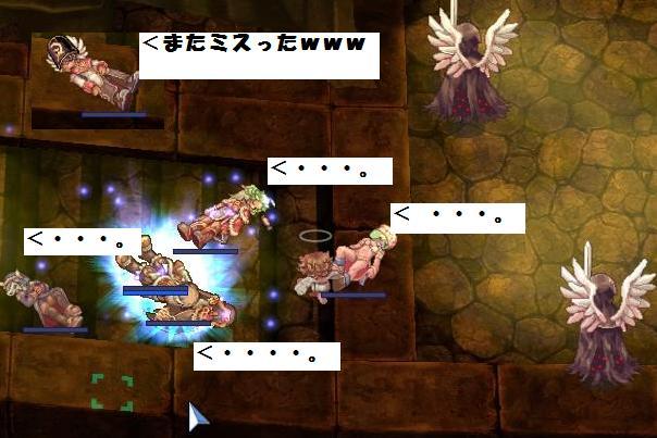 screenbaldur001_20091030024050.jpg