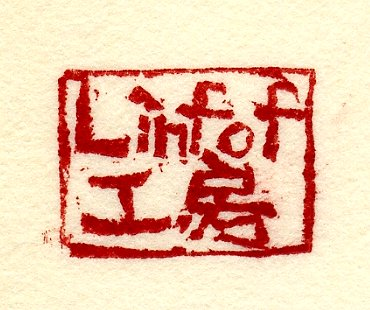 linfof