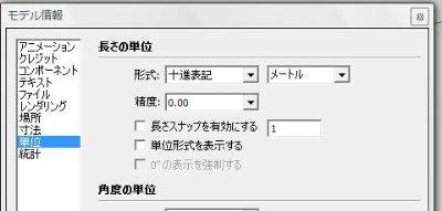 me02.jpg