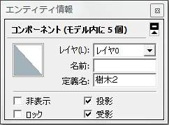 sr00-2.jpg