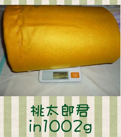 体重2011.10