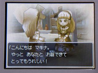 ドラクエ9-092★