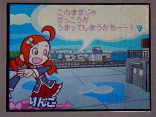 ぷよぷよ7-001このままじゃ★
