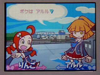 ぷよぷよ7-003アルル★