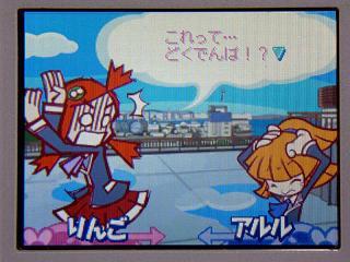 ぷよぷよ7-006毒電波★