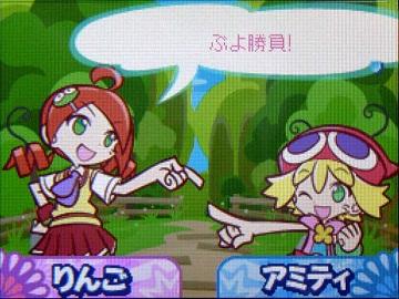 ぷよぷよ!!006アミティ★