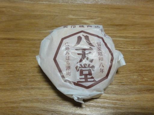 八天堂_クリームパン①