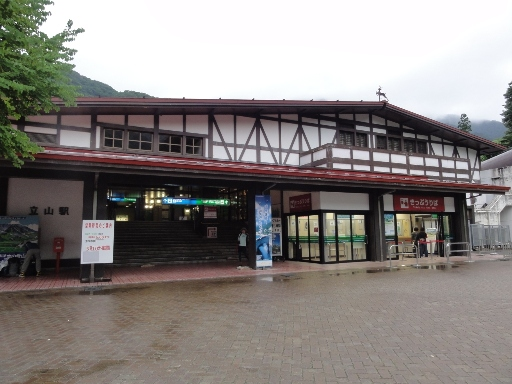 2011-07-30立山駅