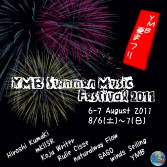 YMB夏祭り