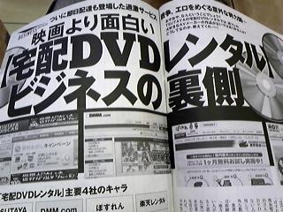 gDVC00266.jpg