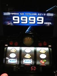 gDVC00295.jpg